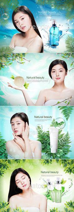 디자인소스 #이미지투데이 #imagetoday #클립아트코리아 #clipartkorea #통로이미지 #tongroimages 물 뷰티 블루 그린 순수 이펙트 자연 포트레이트 피부 피부관리 화장품 빛 건강 water beauty blue green pure effect nature portrait skin care cosmetics light health design source