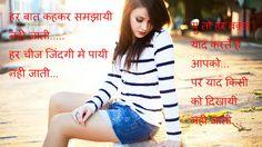 Shayari Urdu Images: Latest hindi 2016 romantic shayari for boyfriend