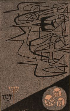 Art by Miroslav Houra, 1970, Unknown owner's Ex Libris, Czech Republic, Linocut.