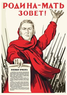 The Motherland Calls. WWII Soviet propaganda poster against Nazi Germany.