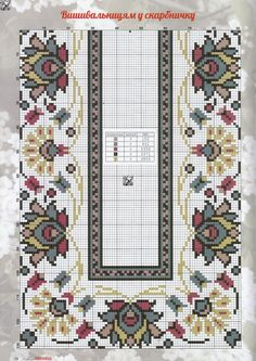 This Pin was discovered by Лар Cross Stitch Borders, Cross Stitch Samplers, Cross Stitch Flowers, Cross Stitch Charts, Cross Stitch Designs, Cross Stitching, Cross Stitch Patterns, Blackwork Embroidery, Folk Embroidery