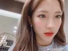 Yuehua Entertainment, Starship Entertainment, South Korean Girls, Korean Girl Groups, Bubblegum Pop, Xuan Yi, Cheng Xiao, Cosmic Girls, Extended Play