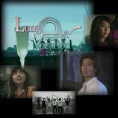 Asian Drama Addiction: The Beginning – Discovering Japanese Dramas Takuya Kimura, Japanese Drama, Live Action, Vacation, Movie Posters, Fictional Characters, Vacations, Film Poster, Holidays Music