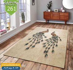 قیمت روفرشی ترک کشدار و خرید روفرشی جدید Carpet Cover, Table, Fabric, Furniture, Home Decor, Tejido, Tela, Decoration Home, Room Decor