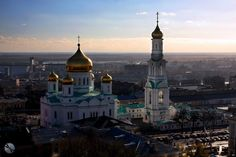 Rostov-on-Don, my hometown