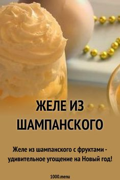 Sweet Pastries, Menu, Cooking Recipes, Cheese, Cake, Food, Sweets, Menu Board Design, Chef Recipes