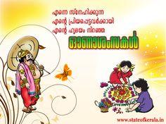 66 best onam greetings images on pinterest onam greetings happy onam greetings scraps from stateofkeralain m4hsunfo