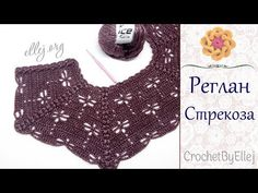 Crochet Yoke, Crochet Bikini Pattern, Crochet Girls, Crochet Cardigan, Crochet Baby, Baby Knitting Patterns, Crochet Patterns, Baby Dress Tutorials, Crochet Videos