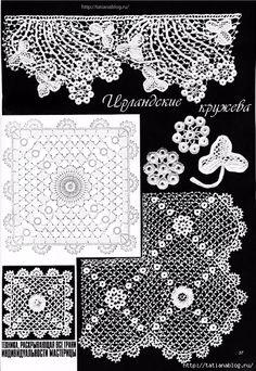 Crochet Squares, Crochet Granny, Crochet Motif, Crochet Doilies, Crochet Lace, Crochet Stitches Chart, Irish Crochet Patterns, Lace Patterns, Bruges Lace