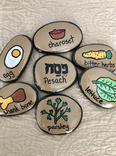 Seder Meal Story Stones Passover Seder Story Rocks Seder | Etsy Passover Images, Passover Story, Engagement Stories, Engagement Gifts, Seder Meal, Personalized Couple Gifts, Story Stones, Creative Writing Prompts, Imaginative Play