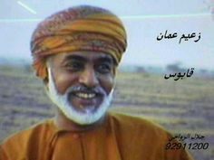 Smile of the Sultan