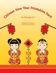 Free Chinese New Year Printable Pack with 76 activities for kids ages 2-7. This pack is a fun way to learn about Chinese New Year while building key skills.