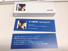 proca lang:ja -from:proca_jp - Twitter検索 Engineering, Technology