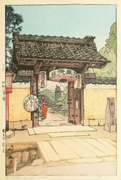 Japanese Art: Little Temple Gate. Hiroshi Yoshida. 1937