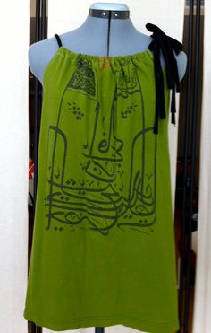 Upcycled green tank/t-shirt with black trim by teeny and the bean
