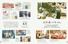 Editorial Design Magazine, Magazine Layout Design, Editorial Layout, Poster Layout, Book Layout, Brochure Layout, Brochure Design, Page Design, Book Design