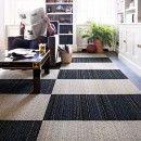 Laid Back Groove-Black carpet tile by FLOR