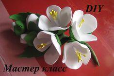 Цветы из фоамирана - веточка жасмина/How to make Foam Flower sprig of ja...