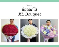 Perfect Image, Perfect Photo, Love Photos, Cool Pictures, Bouquet, Awesome, Flowers, Ideas, Bouquet Of Flowers