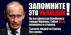 вставляем хэш ,не ретвит  #WorldwakeupRussiainvadedUkraine #WorldwakeupRussiainvadedUkraine