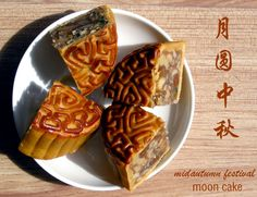 Chinese Moon Cake — traditional fare for the Mid-Autumn Festival