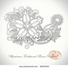 ukrainian designs | Hand draw line art ornate flower design. Ukrainian traditional style ...
