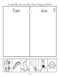 FAST and SLOW Center and Printables for Preschool and Kindergarten