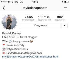 Creative Instagram Bios, Insta Bio, Gulzar Quotes, Social Media, Memories, Travel, Life, Memoirs, Souvenirs