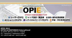 OPIE 2013 OPTIC & PHOTONICS International 요코하마 광학 및 포토닉스 박람회