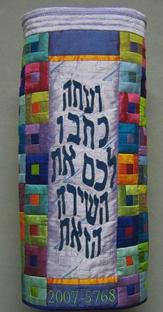 "Torah Mantle ""Celebrate the 613th Commandment"" by Cheryl Lynch, Fiber Artist - Portfolio"