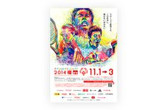 sofukuoka_poster_370_559