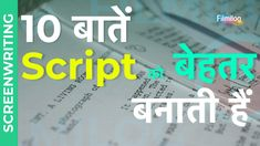 10 Traits of a Great Script   How to Write a Film Script for Bollywood   Screenwriting Advice & Tips. So for your script to stand a chance of getting on a big screen it's absolutely necessary to follow the rules I told you in this video. Anyway, if you cross-check them with the movies … 10 Traits of a Great Script   How to Write a Film Script for Bollywood   Screenwriting Advice & Tips Read More » Screenplay Format, Film Script, Screenwriting, Feature Film, Video Editing, Filmmaking, Read More, Acting, Bollywood