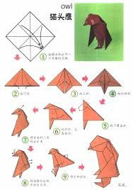 Diy origami dachshund tutorial paper art pinterest - Origami Bij Origami Tiere Pinterest See More Best