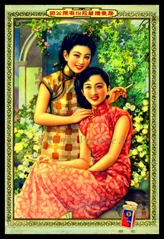 Cigarettes Vintage Asian 1930s Ad - Chinese Women Smoking Red Lion Cigarettes - Tru Giclee Artist's Print. $20.00, via Etsy.