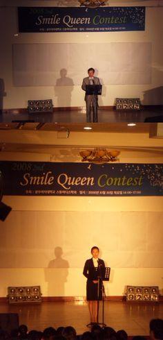제2회 Smile Queen Contest 개회사.