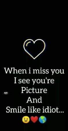 Good Song Quotes, Love Songs Lyrics, Love Quotes, Missing You Songs, When I Miss You, Couple Cartoon, Flowers Nature, Best Songs, Urdu Quotes