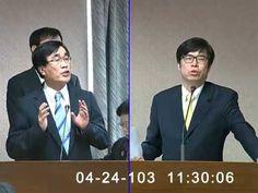2014年4月24日陳其邁委員就公投相關議題質詢 - YouTube