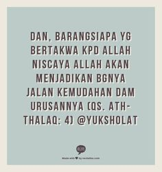 Suluk Abdul Jalil A Pearls Pinterest Islam And Nice Words