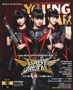 YOUNG GUITAR 2016 May Issue Cover: YUIMETAL, SU-METAL, MOAMETAL ( BABYMETAL ) http://youngguitar.jp/yg/yg-201605 (966 x 1200) #BABYMETAL