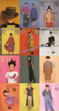 Vintage Japanese fashion editorial poster - - Picture For food Magazine Design For Your TasteYou are looking for something, and it is going to tell you exactly what you are looking Design Typography, Graphic Design Posters, Graphic Design Inspiration, Poster Designs, Game Design, Book Design, Flyer Design, Design Design, Design Ideas