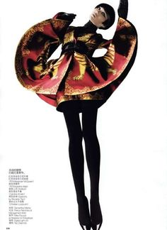 60 Kimono-Clad Geisha Editorials - From Saturated Japanese Fashions to Cherry Blossom Editorials (TOPLIST)