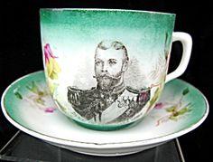 1901 RARE PRINCE GEORGE CUP & SAUCER