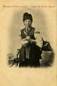 Украинки XIX-XX веков--Ukrainian women late 19th and early 20th centuries