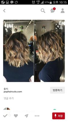 Balayage Hair Color Ideas for Shoulder Length Hair. After the hot ombre hairstyles, more and more people trying the balayage,Balayage hairstyles and trends for dark . Bronde Balayage, Hair Color Balayage, Balayage Hairstyle, Short Balayage, Balyage Short Hair, Hair Colour, Balayage Bob Brunette, Brown Bayalage, Brown Balayage Bob