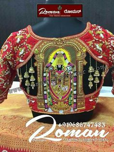 Blouse Neck Patterns, Designer Blouse Patterns, Magam Work Blouses, Blouse Desings, Wedding Saree Blouse Designs, Maggam Work Designs, Temple Design, Beautiful Blouses, Blouse Styles