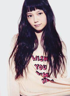 Aoi Miyazaki - Yumiko Mori [ Belle ]