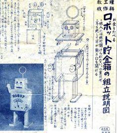 robot build instruction