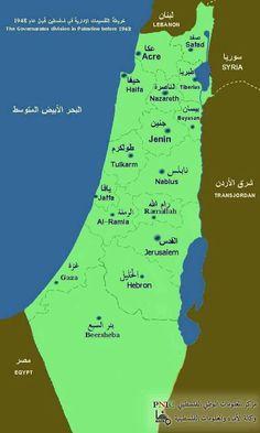 This is Palestine Islamic City, Islamic Page, Palestine Map, Palestine History, Haifa, Historical Maps, Lsu, Kids Education, Syria