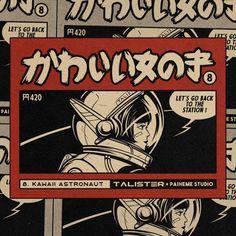 Japanese Graphic Design, Japanese Art, Vintage Graphic Design, Character Illustration, Illustration Art, Posca Art, Arte Obscura, Illustrators On Instagram, Graphic Design Posters