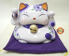 "Pacific Mercantile Company - Fat Cat Purple 5"" with Mat is also a cat piggy bank."